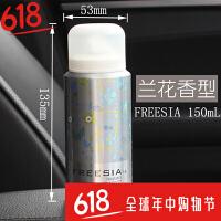 车用香水喷雾汽车内香水除味剂空气清新剂香氛室内异味净化