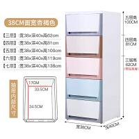 2019022009453962420/30CM夹缝收纳柜抽屉式卫生间塑料储物柜厨房置物架冰箱窄柜子