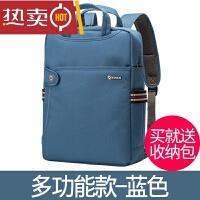 苹果电脑包14/15.6寸手提多功能双肩包男背包女笔记本包单肩SN7716