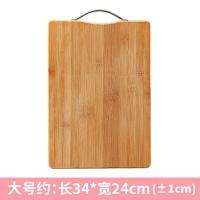 家用厨房案板切菜板竹迷你粘板小号实木防霉切板面板菜板水果砧板