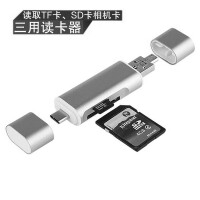 联想YOGA BOOK平板OTG线YB1-X90/1/F电脑Micro USB读卡器读T