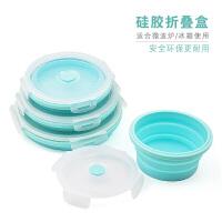 新品圆型折叠硅胶饭盒便当盒微波炉保鲜盒便携硅胶折叠饭盒泡面碗 粉色四件套(5、6、7、8寸)