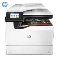 惠普(hp)772dn/dw A3彩色黑白宽屏复印机打印复印扫描传真高效秒速打印机多功能一体机复合机自动双面有线网络