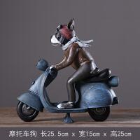 美式创意招财狗工艺品摆设家居室内房间客厅电视柜酒柜装饰小摆件 摩托车狗