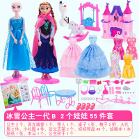 冰雪奇缘娃娃女孩爱沙艾莎芭女王芘娃娃套装安娜爱莎公主玩具儿童 其他尺寸