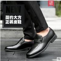富贵鸟男鞋夏季商务正装皮鞋男真皮中老年爸爸鞋防滑百搭套脚鞋子