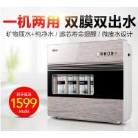 海尔纯水机净水器HRO5009-5厨房ro反渗透超滤家用直饮自来水龙头过滤净水机过滤器