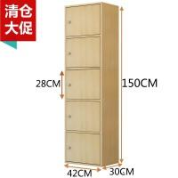 包邮加大全带锁木质柜子储物柜带门自由组合简易书柜书架收纳置物