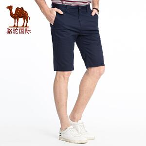 骆驼牌男装 2018夏季新款男士中腰纯色休闲短裤舒适青年男裤子