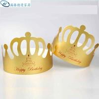 生日帽子生日发光装饰尖角生日纸帽生日派对韩式毛球布置用品公主帽子