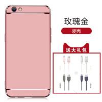 苹果6plus手机壳iphone 6splus纯色简约A1524外套IP6p平果6spius潮男女a