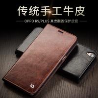 oppo r9手机壳r9 plus真皮手机套R9翻盖保护套商务皮套 OPPO R9经典黑