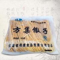 【阜阳馆】方集馓子麻花 休闲零食 方集特产
