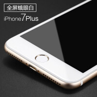 小派苹果7plus钢化膜 iPhone7全屏覆盖玻璃膜3D手机保护贴防指纹