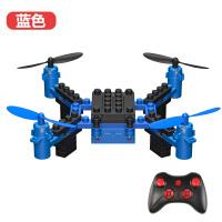 兼容乐高积木拼装遥控四轴飞行器无人机儿童玩教学用DIY遥控飞机 抖音