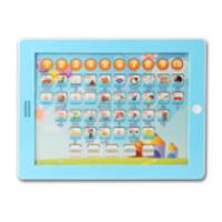 迷你缅甸语学习机 外语平板学习机缅甸语儿童平板电脑 早教机