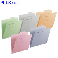 PLUS普乐士FL-061IF单片夹 纸质单片文件夹 再生纸文件夹 纸质单片夹 纸质文件夹