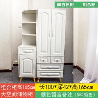 两门欧式抽屉收纳柜简约简易经济型宿舍实木宝宝小衣橱 乳白色 组合165高 2门 组装