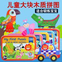 幼儿童大块铁盒小孩子益智拼图玩具4-6岁男童女孩宝宝1-2-3周岁半