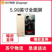 【热销】华为honor/荣耀 畅玩7C全面屏手机人脸识别双摄美拍