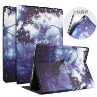苹果iPad Mini4保护套padmini2外套迷你1/3皮套A1538平板电脑壳硅胶全包防摔可爱