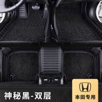 适用凯迪拉克XTS XT5 SRX脚垫凯迪拉克ATSL专用全包围汽车脚垫 专车专用