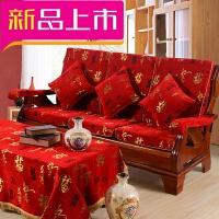 实木沙发垫带靠背加厚海绵中式红木沙发坐垫联邦椅垫定制!