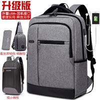 商务男士双肩包韩版潮背包电脑包中学生书包简约休闲女旅行包时尚