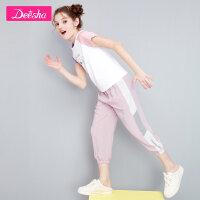 【3件2折价:69】笛莎童装女童运动裤2021夏季新款洋气女孩中大童长裤薄款儿童裤子
