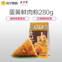 五芳斋粽子 蛋黄鲜肉粽140克*2