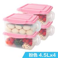 冰箱收纳盒抽屉式冷冻整理盒储物盒分类密封保鲜盒厨房塑料用盒子 jx3