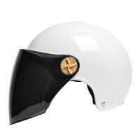 头盔女夏季防晒电动机车男摩托车半覆式遮阳轻便防紫外线安全帽 均码
