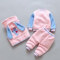 女童宝宝加绒棉衣三件套儿童装男童冬装加厚卫衣女宝宝1岁2岁 粉色 小鼠加厚粉色