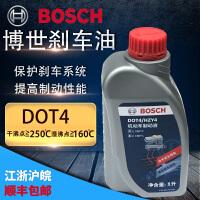 博世汽车刹车油制动液dot4通用型碟刹离合器 摩托车刹车油博士1L
