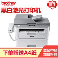 兄弟(brother)MFC-B7720DN黑白激光打印机复印机扫描传真一体机自动双面高速办公家用企业办公打印机