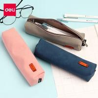 得力笔袋中小学生大容量简约女拉链式小清新韩版牛津布帆布铅笔盒