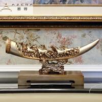 欧式象牙酒柜装饰品摆件家居饰品装饰客厅玄关电视柜奢华工艺品