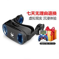 VR眼镜 游戏机rv虚拟现实3d手机专用ar一体机华为vivo眼睛头盔头戴式oppo苹果智能