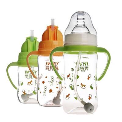 宝宝喝水训练杯子透吸管杯婴儿儿童吸管杯学饮杯