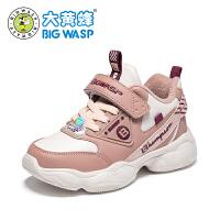 大黄蜂童鞋 女童运动鞋儿童棉鞋2019新款加绒冬鞋女孩大码休闲鞋
