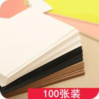 空白明信片diy单词卡男友爱情兑换券100张手绘涂鸦手写硬卡片纸