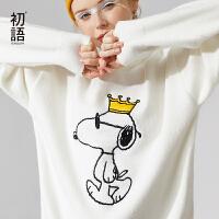 【2件3折 叠券预估价:123.8元】初语史努比白色毛衣女可爱宽松外穿2020早秋新款慵懒风套头针织衫