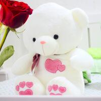 ?泰迪熊抱抱熊大号睡觉抱公仔玩偶熊猫毛绒玩具布娃娃生日礼物女生