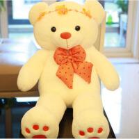 泰迪熊公仔抱抱熊布娃娃玩偶毛绒玩具送女友爱人礼物