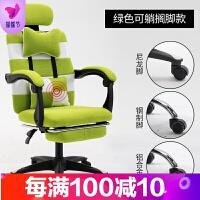 电脑椅家用办公椅职员椅现代简约网布椅子升降转椅学生座椅电竞椅品质保证