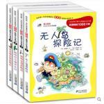 全4册我的第一本科学漫画书普及版无人岛探险记亚马逊丛林历险记撒哈拉沙漠6-9-12岁小学生中国少年儿童课外阅读书籍 少