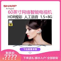 夏普(SHARP) LCD-60SU861A 60英寸4K超高清智能网络液晶平板电视机彩电