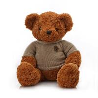 宝诗顿柏文熊毛衣小熊泰迪熊毛绒玩具玩偶公仔婚庆娃娃儿童生日礼物男女