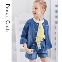 【3件2折:49.8】铅笔俱乐部童装2020春装新款女童牛仔外套中大童上衣