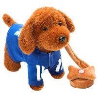 儿童电动毛绒玩具狗狗会唱歌跳舞牵绳走路小狗机械电子宠物男女孩抖音 蓝色 泰迪牵绳狗